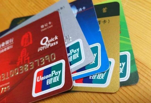 银行卡存有1万元,为什么只转账1千元会被限制,到底什么原因?