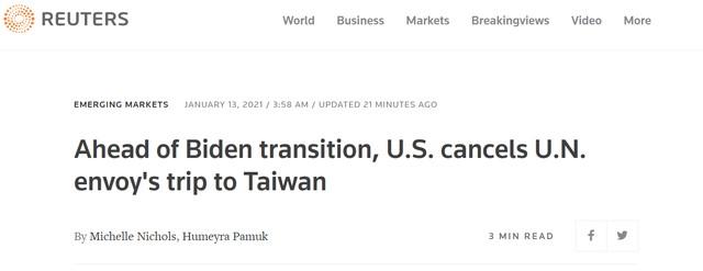突发!外媒:美驻联合国大使克拉夫特取消访台