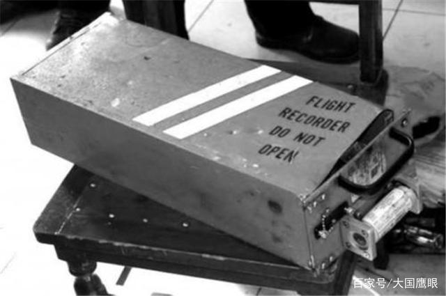 解密坠机黑匣子,22秒内急降3000米,机长:和737MAX坠机相似