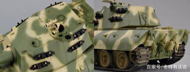 """二战德国""""末日计划""""中的王牌坦克:e-100超重型坦克"""