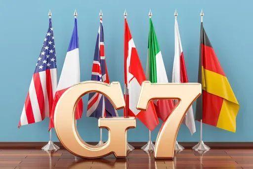 昨晚的G7峰会,我们为何要格外关注?