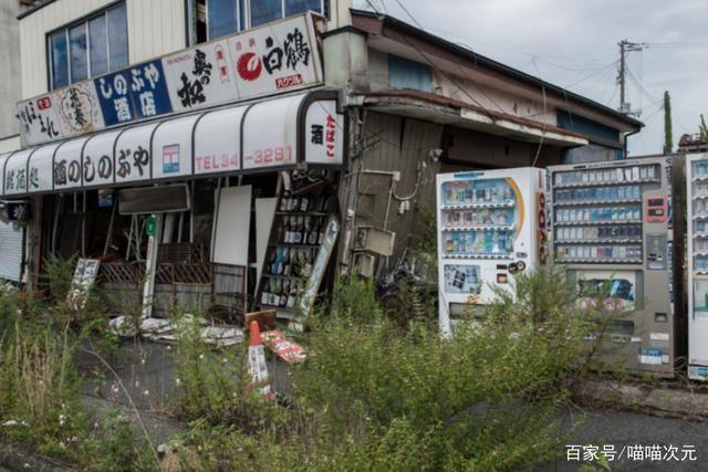 日本宣布为福岛事故负责,向灾民补偿28亿,拒绝承担周边国家损失