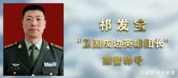 刘文杰,开除军籍