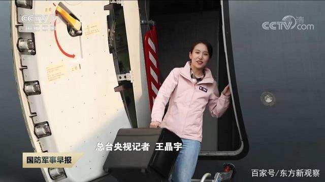 飒,美女爬上了运-20,站在了机背和机翼上插图1