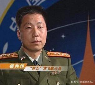 航天英雄杨利伟:濒死26秒返航的背后,是女儿的离世与妻子的离职