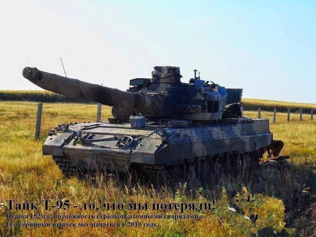 """神秘的T95""""黑鹰""""坦克:第四代坦克鼻祖,比阿玛塔有过之无不及"""